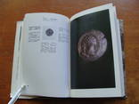 Древние монеты Средней Азии., фото №9