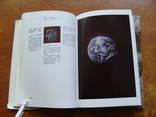Древние монеты Средней Азии., фото №13