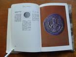 Древние монеты Средней Азии., фото №14