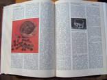 Археология и нумизматика Беларуси.  Энциклопедия., фото №8
