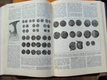 Археология и нумизматика Беларуси.  Энциклопедия., фото №11