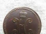 3 копейки 1840г. Украшенный вензель в Коллекцию photo 4
