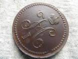 3 копейки 1840г. Украшенный вензель в Коллекцию photo 6