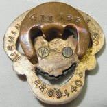 1939-1945 Значок эмаль Военный Королевский Британский Легион № 411783 photo 3