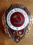 "Знак ""Отличник Желдор войск"" photo 5"