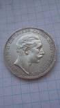 3 марки 1910 год, фото №2