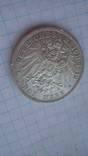 3 марки 1910 год, фото №5