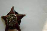 Комплект на операционную медсестру - Красная звезда и Боевые заслуги