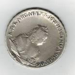 1 рубль 1743 г СПБ