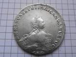Рубль 1756 СПБ ЯІ