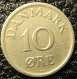 10 оре Данія 1957 photo 2