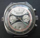 Мужские командирские часы ОКЕАН. МВФ на ходу