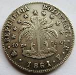 Боливия, 8 солей 1861 г