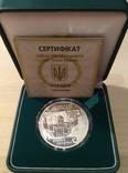 [Срібло] Святослав - 2002 р. 10 грн.