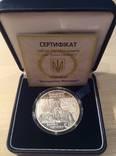 [Срібло] Володимир Мономах - 2002 р. 10 грн.