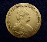 10 рублей 1783 СПБ