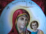 Икона Казанскiя пр.бог. финифть, фото №11
