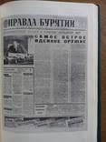 Газетный мир Советского Союза. Тираж 4600 экз. С иллюстрациями., фото №15