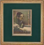 Рабинович Сауль (1892 Одесса – 1969 Нью-Йорк) Иудаика