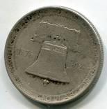 Пол доллара 1926 года, фото №3