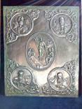 Часть оклада церковной книги