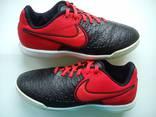 Кроссовки Nike Macistax