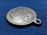 "Медаль ""За Крымскую войну"". 1853 - 1854 - 1855 - 1856., фото 3"