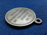 "Медаль ""За Крымскую войну"". 1853 - 1854 - 1855 - 1856., фото 5"
