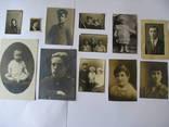 12 старинных фото