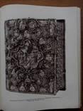 Древне-Русское искусство 1963г. Тираж 2500 экз., фото №4