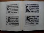 Древне-Русское искусство 1963г. Тираж 2500 экз., фото №7
