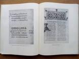 Древне-Русское искусство 1963г. Тираж 2500 экз., фото №8