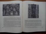 Древне-Русское искусство 1963г. Тираж 2500 экз., фото №10