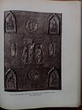 Древне-Русское искусство 1963г. Тираж 2500 экз., фото №13