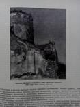 Древне-Русское искусство 1963г. Тираж 2500 экз., фото №14