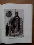 Древне-Русское искусство 1963г. Тираж 2500 экз., фото №20