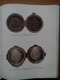 Древне-Русское искусство 1963г. Тираж 2500 экз., фото №23