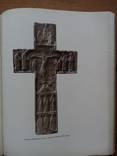 Древне-Русское искусство 1963г. Тираж 2500 экз., фото №24