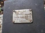 Скоростимер ЖД. СЛ - 2. 1958 г., фото №5