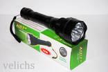 Фонарик ручной XJ-168 5 LED