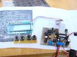 Набор для самостоятельной сборки металлоискателя