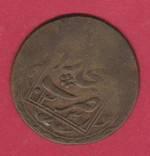 Бухара 10 таньга 1337(1920), фото №3