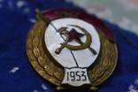 Знак за окончание Среднего Военного Училища