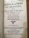 1775 Утешение християнина