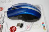 Беспроводная мышка большая (цвет синий)