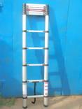 Телескопическая алюминиевая лестница. photo 2