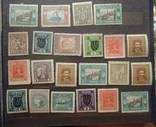 УНР подборка из 22 марок