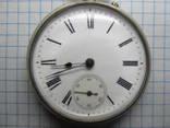 Часы карманные Favre Freres, клейма photo 2