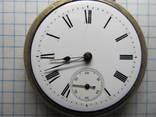 Часы карманные Favre Freres, клейма photo 3