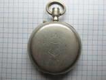 Часы карманные Favre Freres, клейма photo 6